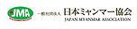 日本ミャンマー協会