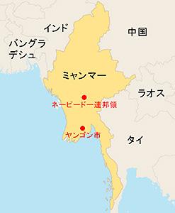 ミャンマー全国日本語・ミャンマー語通訳者派遣可